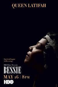 В блюзе только Бесси (ТВ) 2015