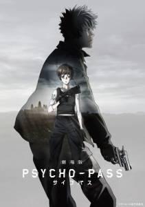 Психопаспорт 2015
