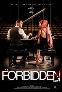 The Forbidden Note 2016