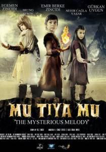 Mu Tiya Mu the Mysterious Melody 2015