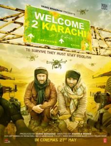 Добро пожаловать в Карачи 2015