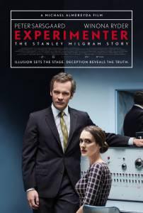 Экспериментатор 2015
