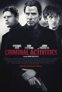 Преступная деятельность 2015