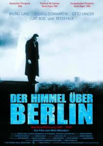 Небо над Берлином 1987