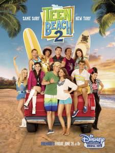 Лето. Пляж. Кино2 (ТВ) 2015