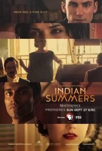 Индийское лето (сериал 2015 – ...) 2015 (2 сезона)
