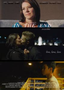 In the End 2015