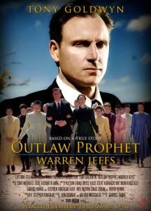 Пророк вне закона: Уоррен Джеффс (ТВ) 2014