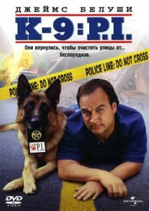 К-9 III: Частные детективы (видео) 2002
