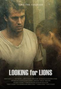 В поисках львов 2016