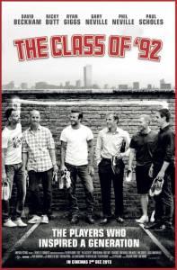Класс 92 2013