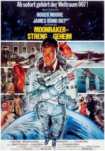 Лунный гонщик 1979