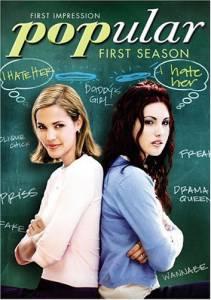 Лучшие (сериал 1999 – 2001) 1999 (2 сезона)
