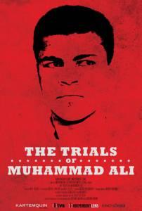 The Trials of Muhammad Ali 2013