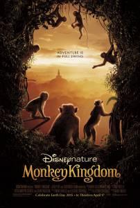 Королевство обезьян 2015