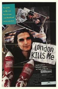 Лондон убивает меня 1991