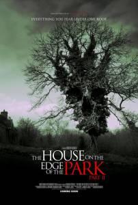 Дом на краю парка2 -