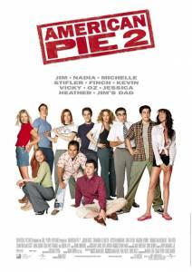 Американский пирог2 2001