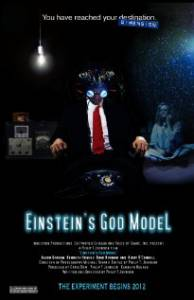 Einstein's God Model 2016