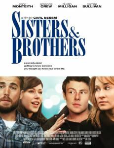Сестры и братья 2011