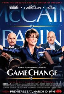 Игра изменилась  (ТВ) 2012