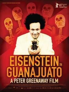 Эйзенштейн в Гуанахуато 2015