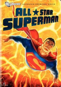 Сверхновый Супермен (видео) 2011