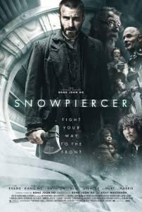 Сквозь снег 2013