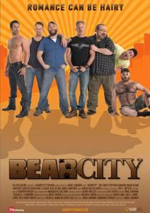 Медвежий город 2010