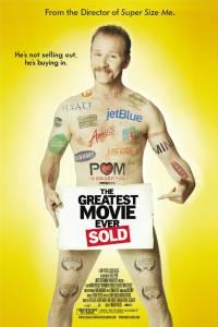 Величайший фильм из всех когда-либо проданных 2011
