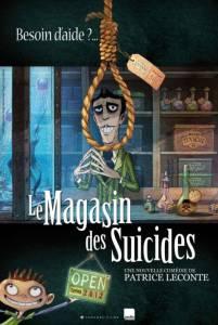 Магазинчик самоубийств 3D 2012