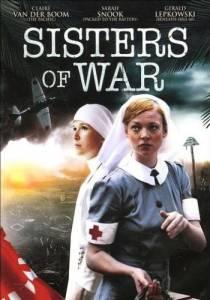 Сестры войны (ТВ) 2010