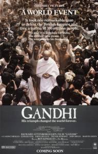Ганди 1982