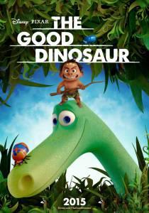 Хороший динозавр 2015