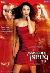 Опасная любовь 2012