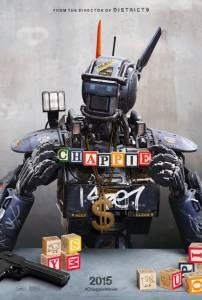 Робот по имени Чаппи 2015