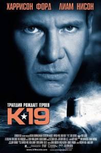 К-19 2002