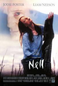 Нелл 1994