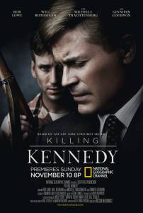Убийство Кеннеди (ТВ) 2013