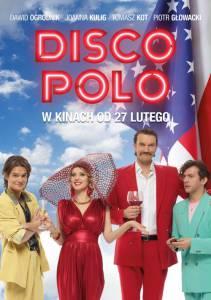 Диско Поло 2015