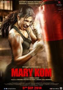 Мэри Ком 2014