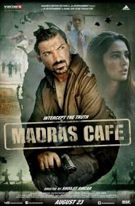 Кафе «Мадрас» 2013
