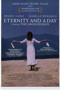 Вечность и один день 1998