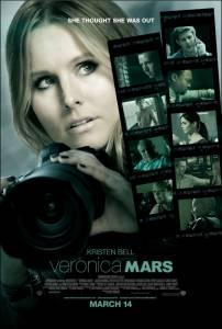 Вероника Марс 2014