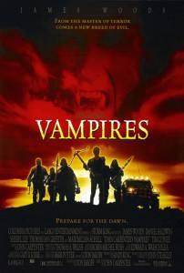 Вампиры 1998