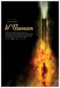 Последний пассажир 2013