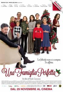Идеальная семья 2012