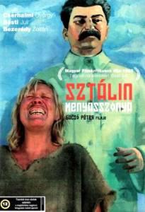 Невеста Сталина 1991