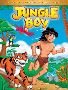 Мальчик из джунглей (видео) 1996