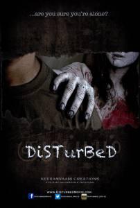 Disturbed 2016